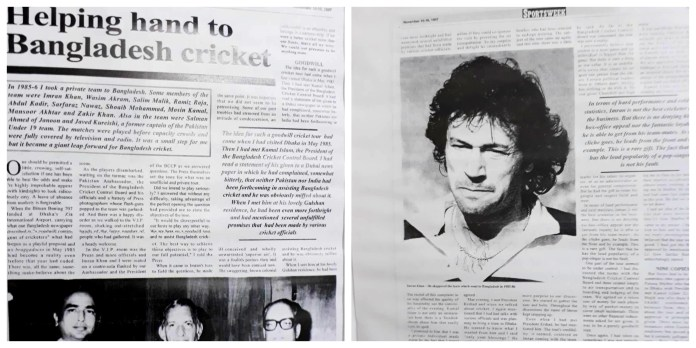 A featured article on Sportsweek in 1987 where Omar Qureshi discussed about how he lend a helping hand to Bangladesh Cricket. Image Courtesy: Cricketer Nirman