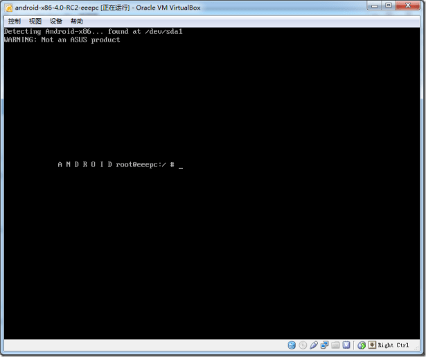 detecting android-x86 found at dev sda1