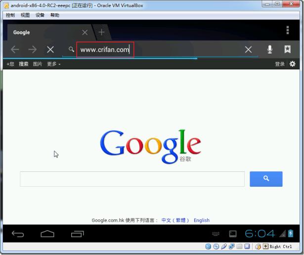 has seen google then enter crifan com