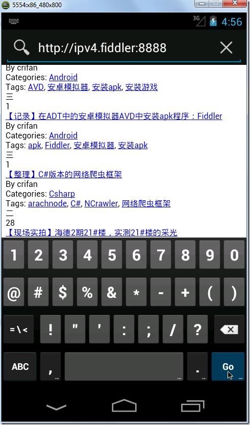input test proxy url