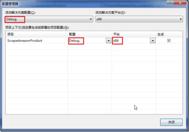 already debug x86