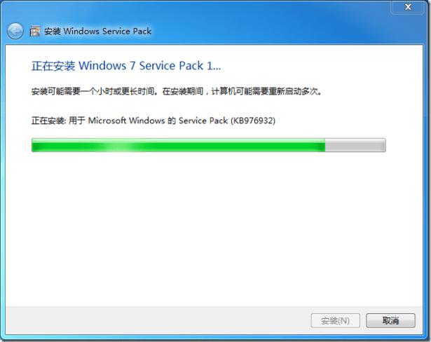 installing show KB976932