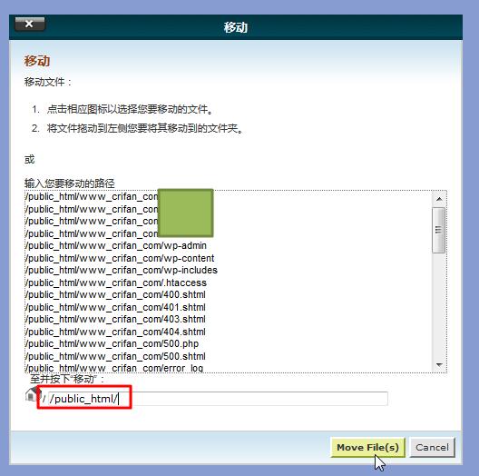 set destination is root folder public_html