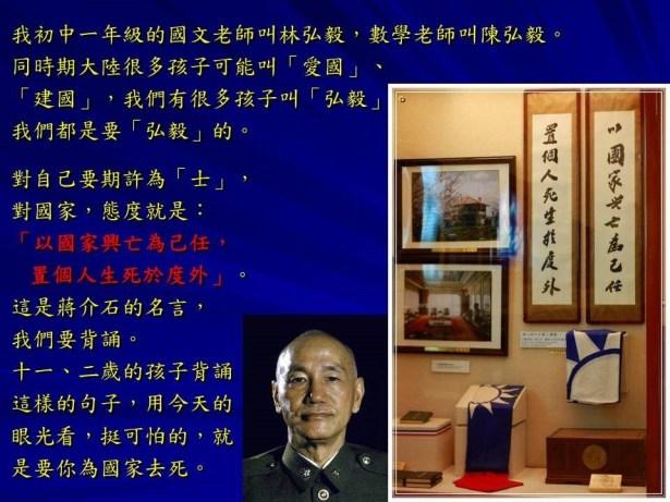 longyingtai_peking_presentation_12