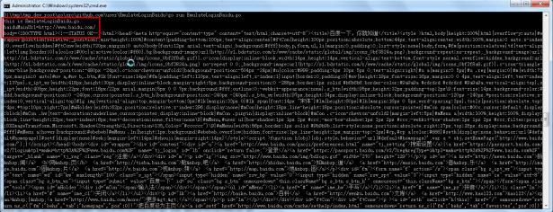 can use go code to scrape baidu got html