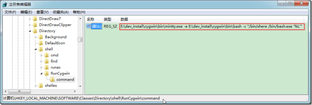 finnally runcygwin reg value is like this