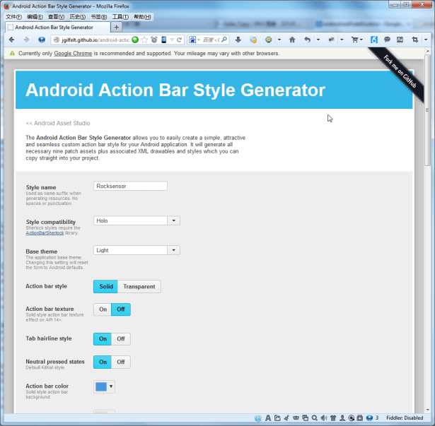 Android Action Bar Style Generator effect 1