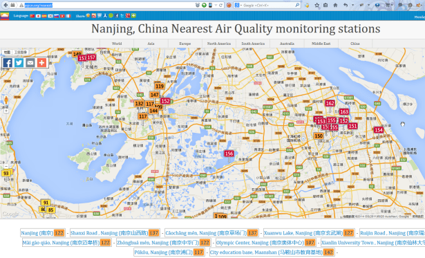 air quality for nanjing china nearest monitoring stations