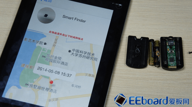 bluetooth 4.0 prevent lost smart finder