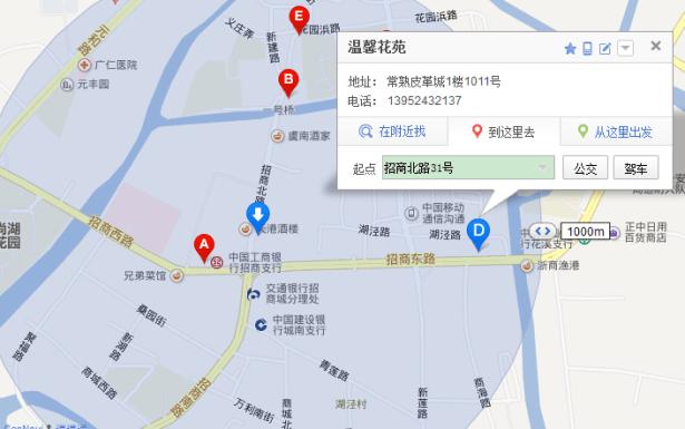 changshu south station flower store warm feel good
