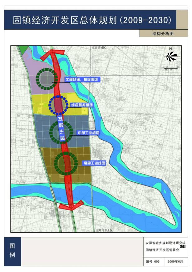 guzhen economic develop district overview plan 2009 2030