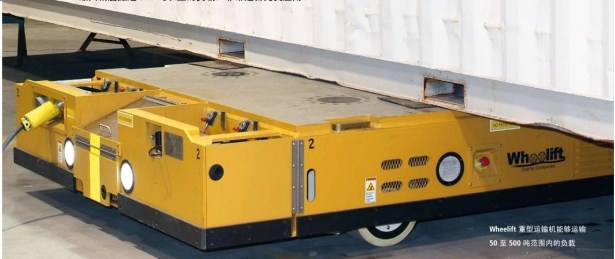 wheelift heavy transport machine support 50 ton to 500 ton load