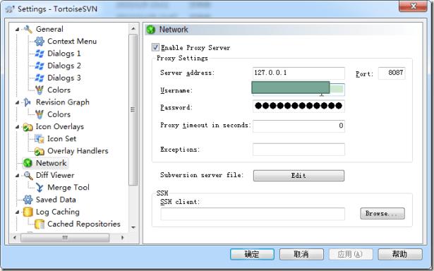 tortoisesvn settings proxy use goagent