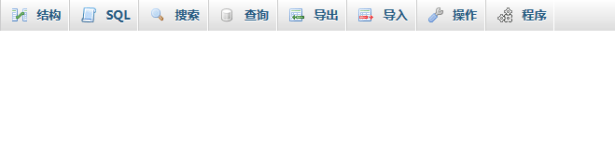 phpMyAdmin blank screen after import sql