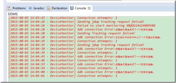 DeviceMonitor Adb connection Error