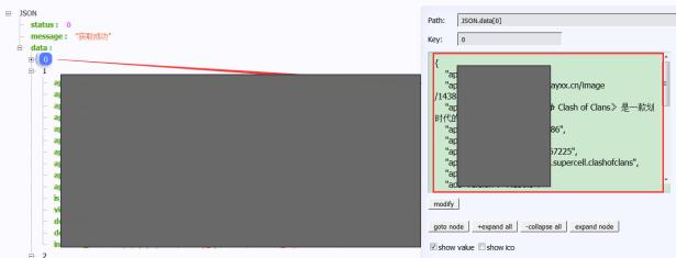 folding node for json-handle