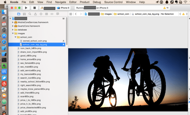 has drag png to images of xcode