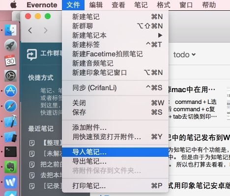 evernote import note enex file