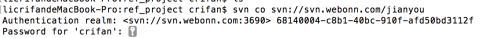 terminal svn co can work