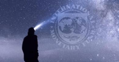 monedas digitales de FMI