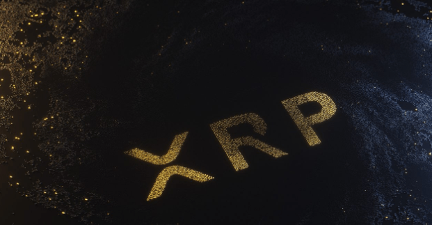 Coinbase agrega XRP