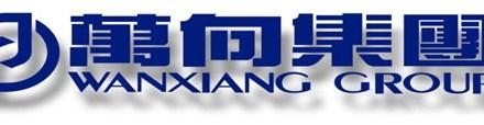 Wanxiang invierte $50 millones en investigación Blockchain