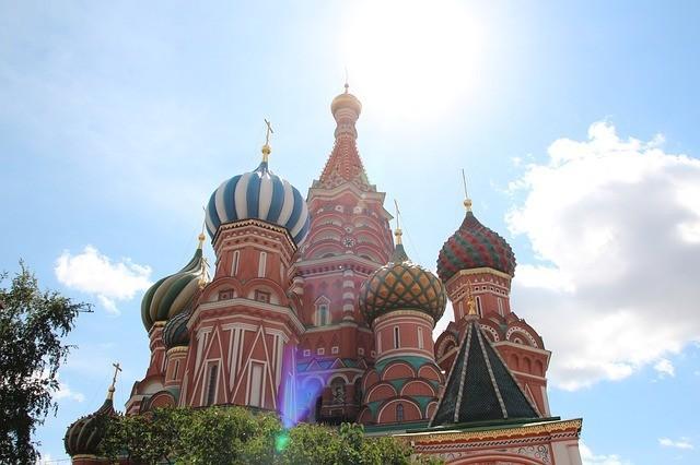 Rusia bloquea acceso al portal de la casa de cambio BTC-E