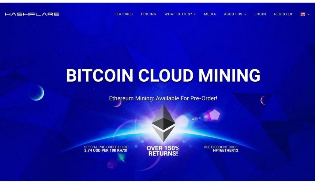 HashFlare anuncia sus contratos de minería en la nube para Bitcoin y Ethereum