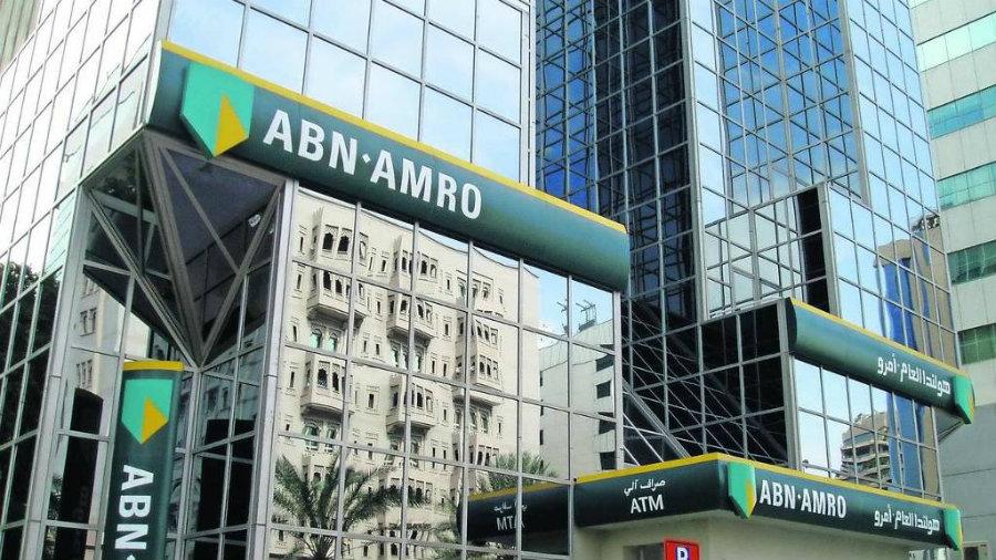 ABN Amro crea equipo para estudiar usos de la Blockchain en procesos bancarios