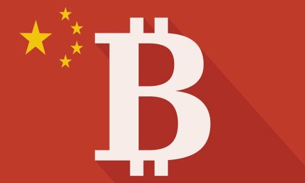 China apuesta por la educación en Bitcoin a nivel universitario