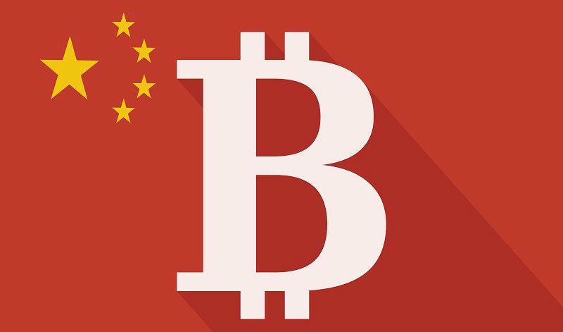 China apuesta por la educación en Bitcoin a nivel universitario