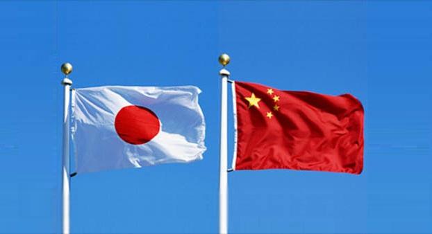 Gobiernos de China y Japón reafirman su interés en la tecnología blockchain