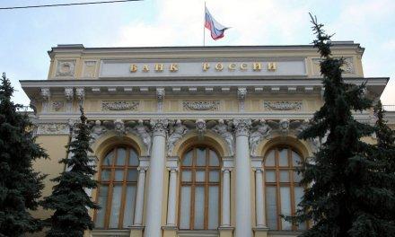 Rusia planea lanzar su propia criptomoneda nacional