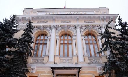 Bancos rusos y firmas financieras anuncian creación de consorcio blockchain