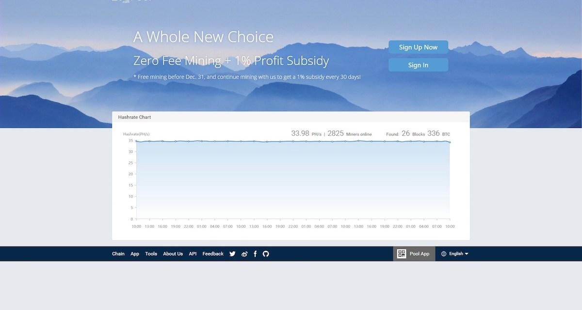 Bitmain lanza grupo de minería bitcoin con extravagantes incentivos para sus usuarios