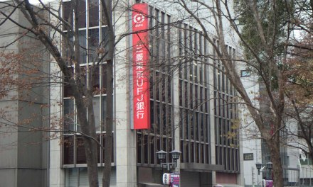 Bank of Tokyo planea agilizar el proceso de facturación por medio de la blockchain