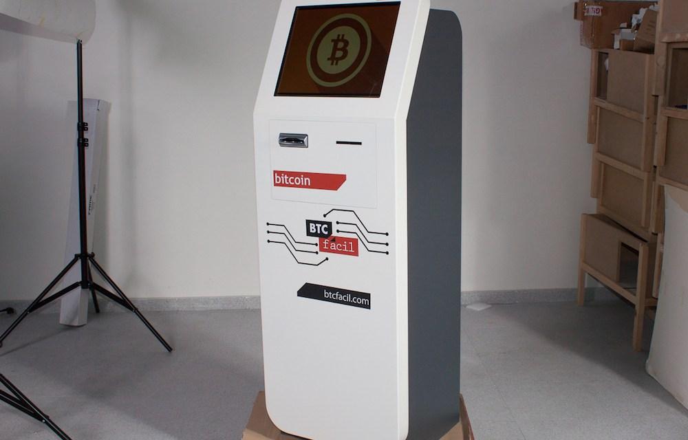 Centro comercial de Madrid recibe su primer cajero de bitcoins