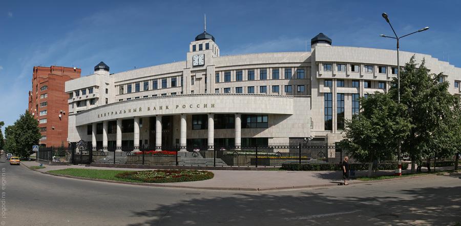 Banco Central de Rusia completa pruebas sobre prototipo blockchain