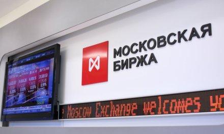 Depósitos de valores de China y Rusia acuerdan desarrollar aplicaciones blockchain