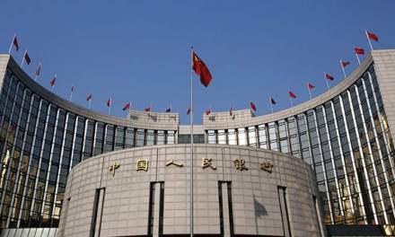 Banco Central de China abre Centro de Investigación de Monedas Digitales