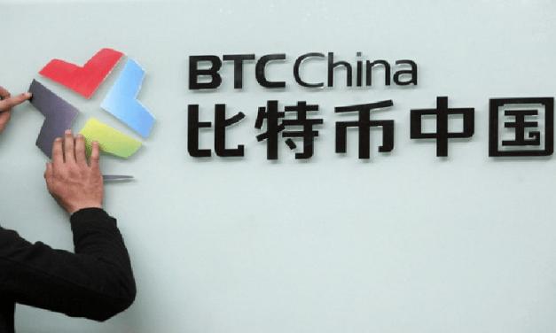 Ya puedes cambiar USD por bitcoins con BTCC
