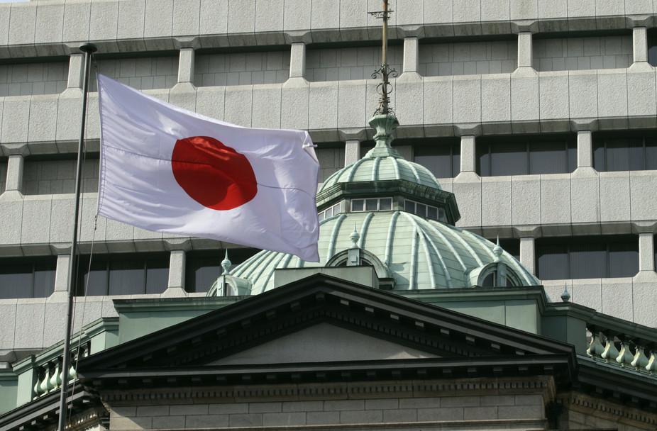 Banco Central de Japón estudia y prueba la Blockchain para futura implementación