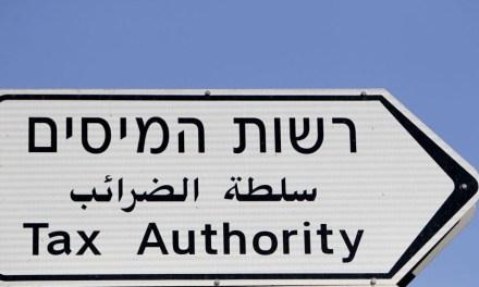 Israel aplicará impuestos a toda actividad rentable con criptomonedas