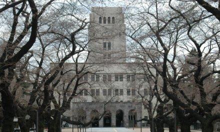 Instituto Tecnológico de Tokyo lanza programa de investigación y desarrollo blockchain