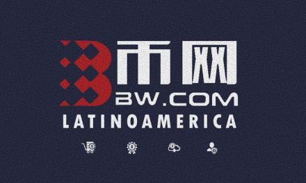 BW, gigante de la minería de criptomonedas de China, apuesta por el mercado latino