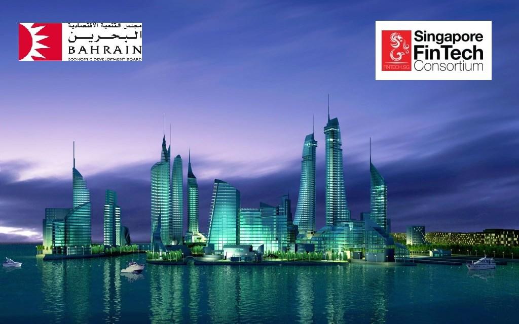Baréin firma acuerdo con Singapur para impulsar desarrollo FinTech y blockchain
