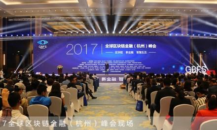 Ether alcanza máximo histórico ante masiva conferencia blockchain en China