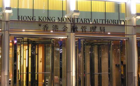 Autoridad Monetaria de Hong Kong y Deloitte prueban blockchain para financiamento comercial