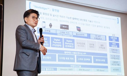 Samsung SDS lanza plataforma blockchain para empresas
