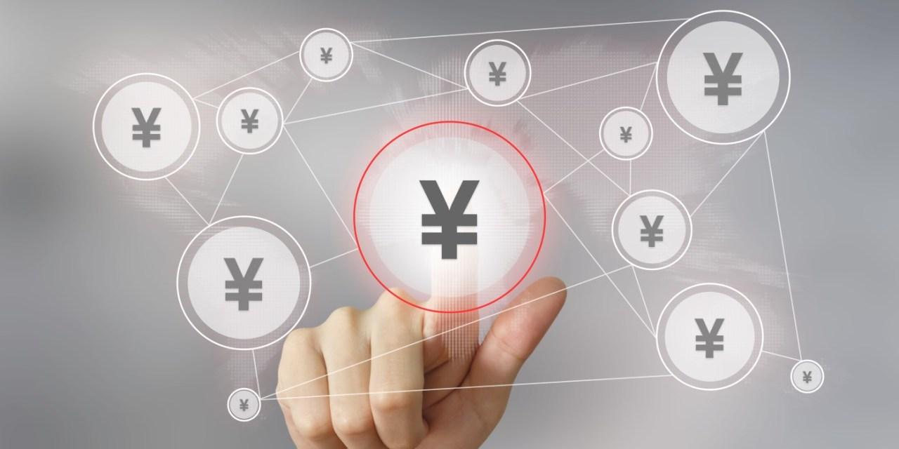 Banco Central de Japón: serán los privados quienes impulsen blockchain